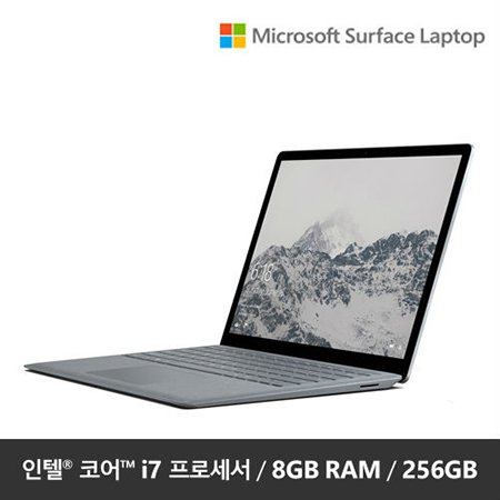 Surface Laptop DAJ-00081 [7세대 코어 i7 / 8GB / 256GB SSD / Windows 10]