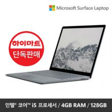 D9P-00042 역대급 디자인 터치 노트북 Surface Laptop 서피스랩탑