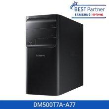 DM500T7A-A77 [Intel Core i7-7700 / 8GB DDR4 / 1TB(7200rpm)+128 GB / NVIDIA GeForce GTX 1060 / Windows 10 Home]