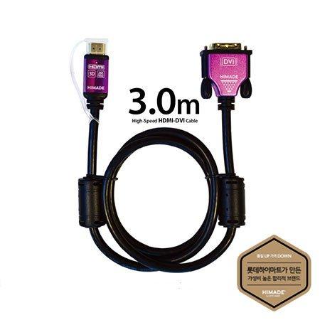 HDMI케이블 (3.0m, 최대해상도 2560×1600지원)