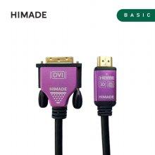 HDMI케이블 [ 1.2m / 최대해상도 2560×1600지원 ]