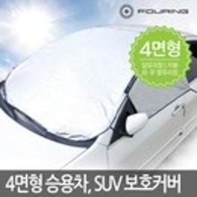 ★무료배송★4면형 자동차 유리창 보호커버 성에방지커버(SUV/RV)