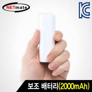 NM-CP20A