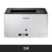 컬러레이져프린터 SL-C436W/HYP