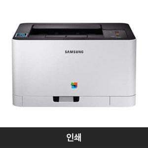 컬러 레이져 프린터 SL-C436W