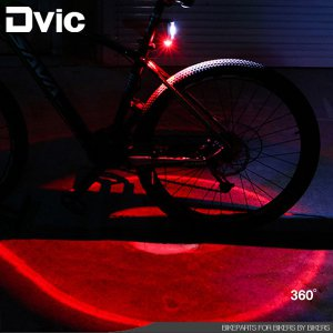 [DBIKE] 디빅 COB 360도 후미등