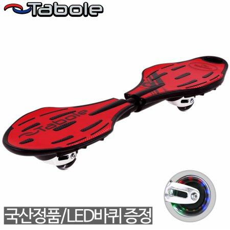 LED바퀴 에스보드 (레드)