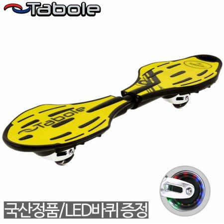 LED바퀴 에스보드 (옐로우)