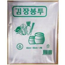 실속형 김장비닐(소 2매)1세트