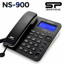 발신자 정보표시 유선전화기 NS-900
