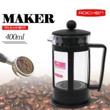 커피엔녹차 티메이커 400ml