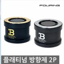 ★무료배송★훠링 BL 플래티넘 공기청향제 2P