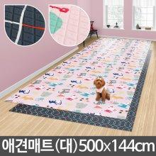 강아지매트 (대형) 500x144cm _애견매트라임블루대500x144cm