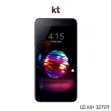[KT]LG X4+[모로칸 블루][LM-X415K][선택약정/공시지원금 선택][완납가능]