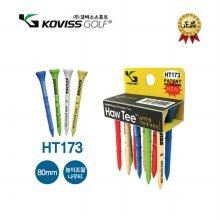 스포츠 HT173 HAW TEE 골프티 HT173:80mm