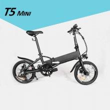 T5 미니 전기자전거 그레이