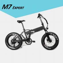 (5월중순출고) M7 엑스퍼트 접이식 전기자전거 그레이