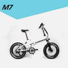 모토벨로 M7 맥스 접이식 전기자전거 화이트