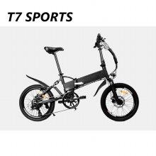 모토벨로 T7 스포츠 접이식 전기자전거 그레이