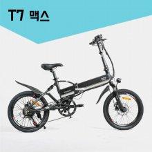 T7 스포츠 접이식 전기자전거 블랙
