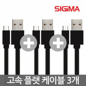 고속 충전 케이블 충전기 5핀/USB/C타입/5핀/8핀/플릿/페브릭