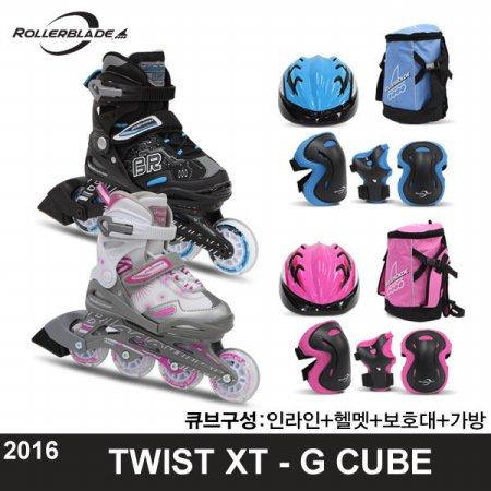 16 트위스트XT,-G 큐브(헬멧+보호대+가방) _16트위스트XT-G_M큐브세트