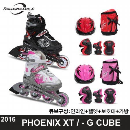 2016 피닉스XT,-G 큐브세트(헬멧+보호대+가방) _16피닉스XT_M큐브세트