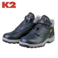 [K2] K2-11 안전화 240mm