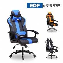 랩 컴퓨터/레이싱 의자(쿠션포함) DFF373DJ _블루