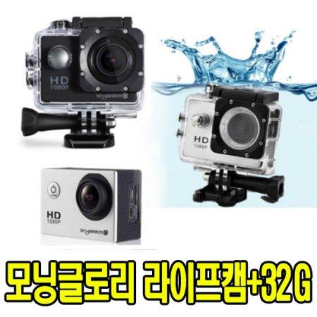 라이프캠 수중카메라MG-CAM10+32G 실버