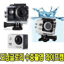 라이프캠 수중카메라MG-CAM10단품  블랙
