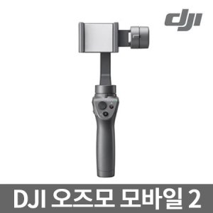 DJI-OSMOMOBILE2