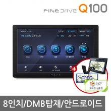 ★L.POINT 1만점★파인드라이브 Q100 16G+기본패키지