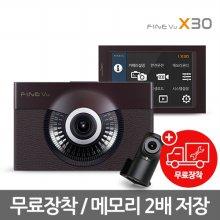 [L.POINT 1만점] 파인뷰 X30 2채널 블랙박스 32G