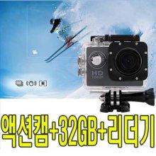 액션캠 + 32GB메모리 고프로 블랙
