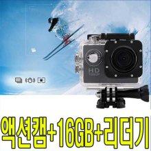액션캠 + 16GB메모리 고프로 카메라 블루