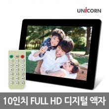 LTD-1000HD 10인치 디지털액자 IPS패널