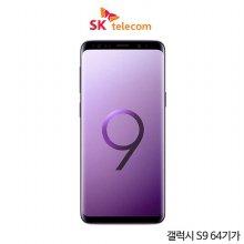[SKT] 갤럭시S9 64GB [SM-G960S]