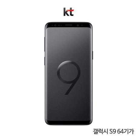 [KT]갤럭시S9 64GB[미드나잇 블랙][SM-G960K]