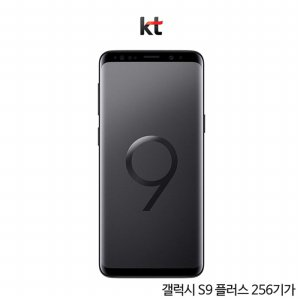 [KT]갤럭시S9플러스 256기가[SM-G965K256][선택약정/공시지원금 선택][완납가능]