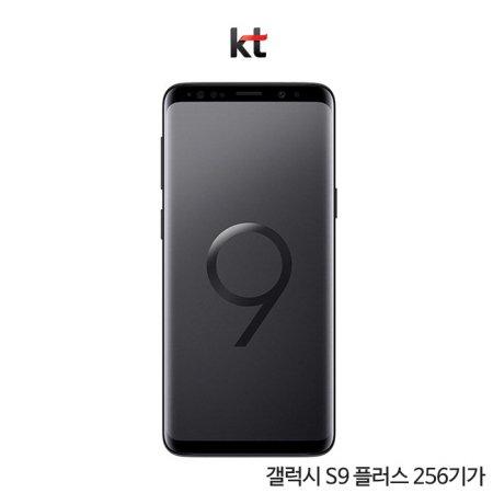 [KT]갤럭시S9플러스 256GB[미드나잇 블랙][SM-G965K256][선택약정/공시지원금 선택][완납가능]