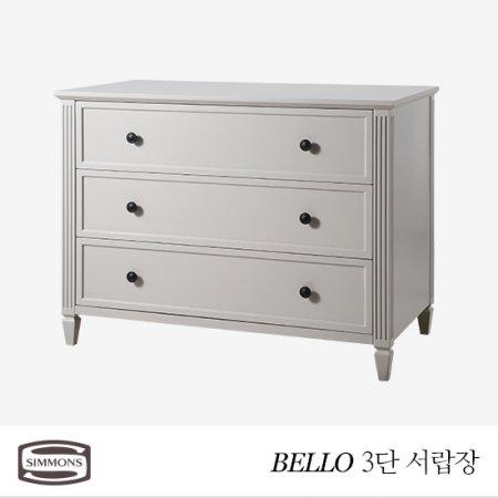 BELLO 3단 서랍장(그레이) _그레이