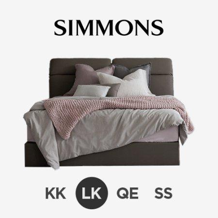 팔로스 A. N32 선데이. 라지킹 침대