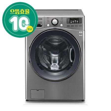 드럼세탁기 F21VDW [21KG / 트루스팀 / 6모션손빨래 / 3방향터보샷 / 인버터DD모터 / 스마트싱큐]