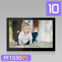 10형 IPS패널 광시야각 디지털액자 PF1030IPS 블랙