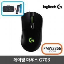 게이밍 마우스 G703 [ 유무선 / 최대12,000dpi ]
