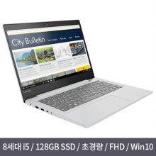 320-15-I5(8TH) 강력한 8세대 i5 프로세서! FHD 대화면 디스플레이