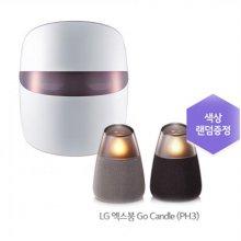 *캐시백8만원+엘포인트4.5만점* LG Pra.L 더마 LED 마스크(스틸핑크)