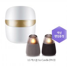 ★최종혜택가 545,920원★ LG Pra.L 더마 LED 마스크(화이트골드) [마스크팩 10매증정]