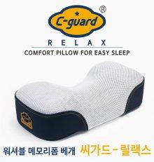 ★엘포인트 4,000점 증정★ 릴랙스 - 의사가 만든 베개